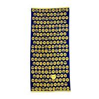 Černo-žlutá plážová bavlněná osuška Bergner Emoticon, 75x150cm