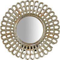 Nástěnné zrcadlo Biscottini James