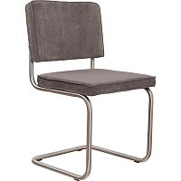 Sada 2 šedých židlí Zuiver Ridge Brushed Rib
