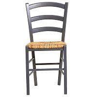 Sada 2 světle šedých jídelních židlí Marckeric Paloma