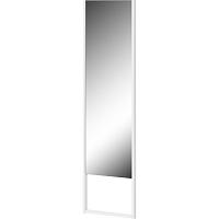 Stojací zrcadlo s bílým rámem Germania Monteo, výška194cm