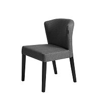 Tmavě šedá židle s černými nohami Custom Form Harvard