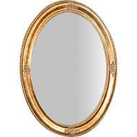 Zrcadlo Biscottini Brigitte,64x84cm