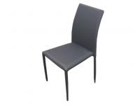 Idea Jídelní židle PARMA, šedá
