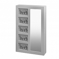 Idea Závěsné zrcadlo se šperkovnicí STELLA, bílá