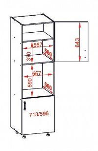 Smartshop PESEN 2 vysoká skříň DPS60/207 pravá, korpus šedá grenola, dvířka dub sonoma hnědý
