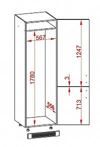 Smartshop TAFNE skříň na lednici DL60/207 pravá, korpus šedá grenola, dvířka bílý lesk