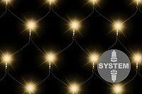 Nexos Trading GmbH & Co. KG 2180 diLED světelná síť - 100 LED teple bílá