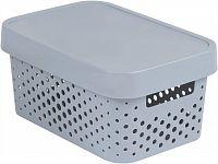 Úložný box INFINITY DOTS 4,5L - šedý