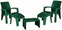 Zahradní nábytek Allibert LAGO MAXI relax zelené