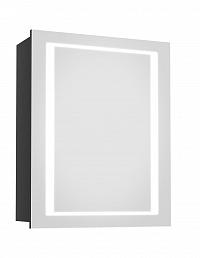 Koupelnová skříňka v barvě grafit se zrcadlem a LED osvětlením F1279