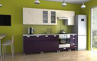 Kuchyňská linka v kombinaci fialového a jasmín lesku s úchytkami RLG 260 cm F1335