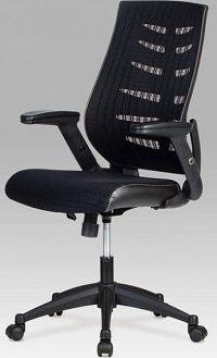 Autronic Kancelářská židle KA-J809 GREY - šedý sedák