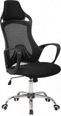 Tempo Kondela Kancelářská židle ARIO - černá, + kupón KONDELA10 na okamžitou slevu 10% (kupón uplatníte v košíku)