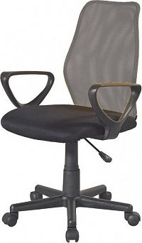 Tempo Kondela Kancelářská židle BST 2010 NEW - šedá + kupón KONDELA10 na okamžitou slevu 3% (kupón uplatníte v košíku)