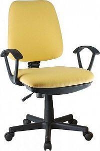 Tempo Kondela Kancelářská židle COLBY - žlutá + kupón KONDELA10 na okamžitou slevu 10% (kupón uplatníte v košíku)