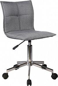 Tempo Kondela Kancelářská židle CRAIG - šedá + kupón KONDELA10 na okamžitou slevu 10% (kupón uplatníte v košíku)