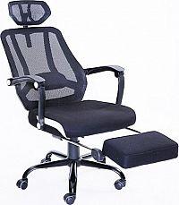 Tempo Kondela Kancelářská židle SIDRO - černá síťka / černá + kupón KONDELA10 na okamžitou slevu 10% (kupón uplatníte v košíku)