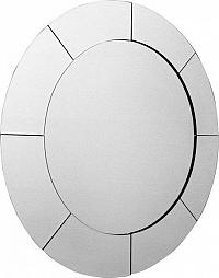 Tempo Kondela Zrcadlo ELISON TYP 15 + kupón KONDELA10 na okamžitou slevu 10% (kupón uplatníte v košíku)