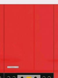 Horní kuchyňská skříňka Rose 40G, 40 cm