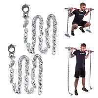 inSPORTline Chainbos 2x15 kg