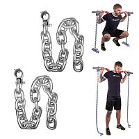 inSPORTline Chainbos 2x20 kg