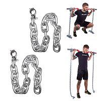 inSPORTline Chainbos 2x25 kg