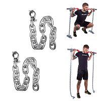 inSPORTline Chainbos 2x30 kg