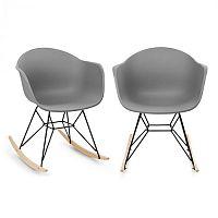 Blumfeldt Skani, houpací židle, sada 2 kusů, polypropylén, šedá