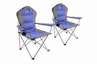 Divero 35955 Set skládací kempingová rybářská židle Deluxe 2 kusy - modro/šedá