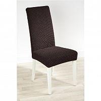 Nueva Textura decoDoma napínací potah strečový GLAMOUR hnědé židle s opěradlem 2 ks 40 x 40 x 60 cm