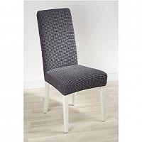 Nueva Textura decoDoma napínací potah strečový GLAMOUR šedé židle s opěradlem 2 ks 40 x 40 x 60 cm