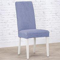 Nueva Textura decoDoma napínací potah strečový NIAGARA modrá židle s opěradlem 2 ks 40 x 40 x 55 cm