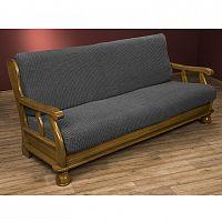 Nueva Textura decoDoma napínací potahy na sedací soupravu strečový GLAMOUR šedé na sedačku - dvojkřeslo s dřevěnými rukojeťmi 140 - 170 cm