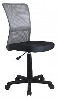 Dětská židle DINGO šedá + černá