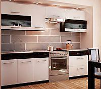 Kuchyně Jura New B 260 cm