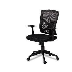 Černá kancelářská židle Furnhouse Swivel