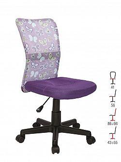 Halmar židle DINGO, fialová