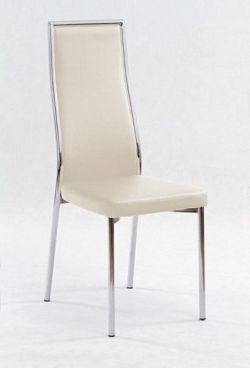 Halmar Židle K86, tmavě krémová