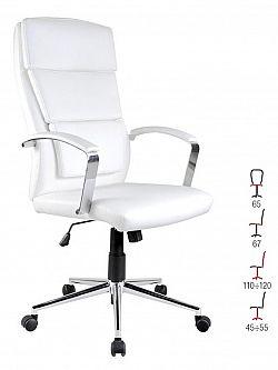 Kancelářské křeslo AURELIUS, bílá