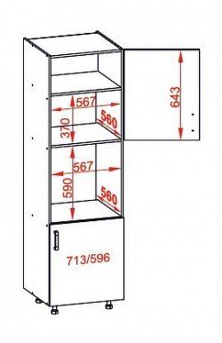 Smartshop PESEN 2 vysoká skříň DPS60/207 pravá, korpus ořech guarneri, dvířka dub sonoma hnědý