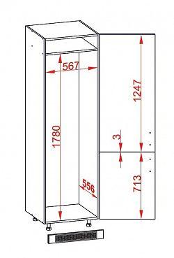 Smartshop TAFNE skříň na lednici DL60/207 pravá, korpus šedá grenola, dvířka béžový lesk