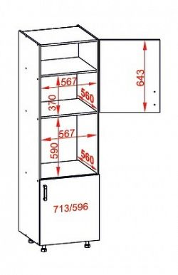 Smartshop TAFNE vysoká skříň DPS60/207 pravá, korpus wenge, dvířka béžový lesk