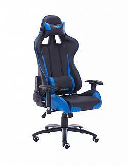 ADK Trade 39146 Kancelářská židle - křeslo IDAHO - modrá