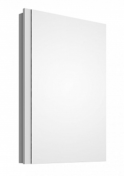 Koupelnová skříňka se zrcadlem ve vysokém lesku v bílé barvě F1243