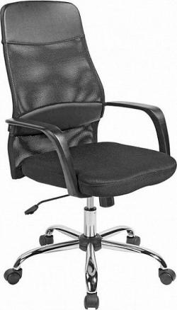 Antares Kancelářská židle Michigan
