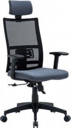 Antares Kancelářská židle Mija Šedá