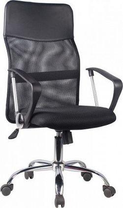 Tempo Kondela Kancelářské křeslo TC3-973M 2 NEW - černé + kupón KONDELA10 na okamžitou slevu 10% (kupón uplatníte v košíku)
