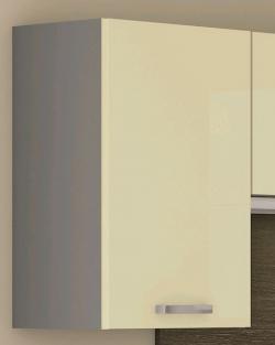 Horní kuchyňská skříňka Karmen 40G, 40 cm