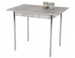 Jídelní stůl Köln II 75x55 cm, beton